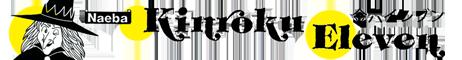 logo head2